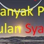 Memerbanyak puasa sunnah di bulan Sya'ban adalah bukti cinta kita kepada Nabi Muhammad SAW.