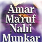 amar-maruf-copy