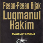 Pesan Luqman